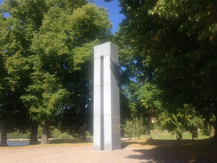 Vabaduse värav Djurgårdenis. Foto: Rootsi Eestlaste Liidu arhiiv.