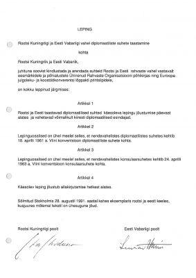 Diplomaatiliste suhete taastamise leping. Foto: välisministeerium.