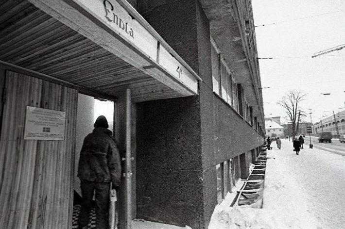 Rootsi konsulaadi büroo Endla 4. Foto: Tiit Veermäe, Rahvusarhiiv.
